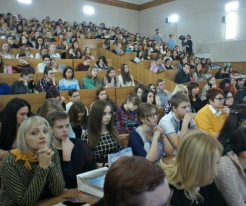 Его участниками стали учащиеся практически всех средних и высших учебных  заведений города. Форум был проведен 6 февраля на базе Таганрогского  института ... 57c1a049ae4
